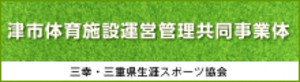 banner_sanko_lifelong 300
